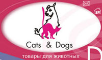 «Cats & Dogs»